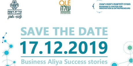 Business Aliya Success Stories billets