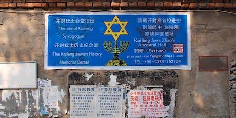 Curso Presencial: China y los Judíos entradas