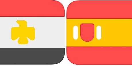 Sparabic - Spanish/Arabic Language Exchange tickets