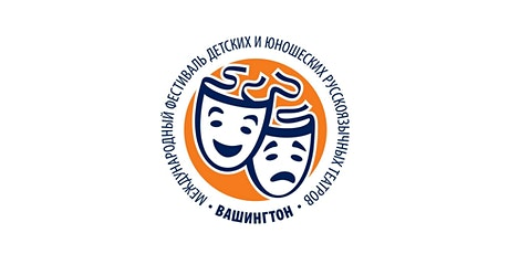 X International Festival of Russian-Speaking Children's and Youth Theaters tickets