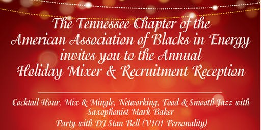 AABE Annual Holiday Mixer