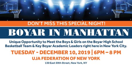Meet the Students on the Boyar H.S. (Jerusalem) Basketball Teams in NYC tickets