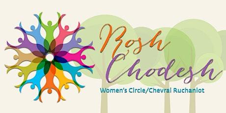 Finding Your Inner Shabbat - Rosh Chodesh Women's Circle tickets