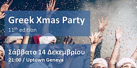 Greek Xmas Party billets
