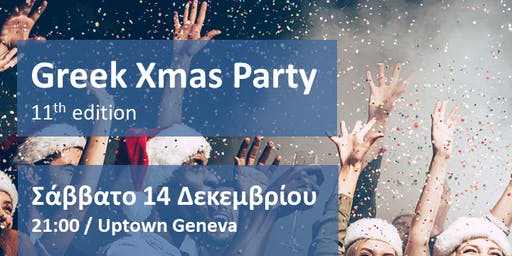 Greek Xmas Party