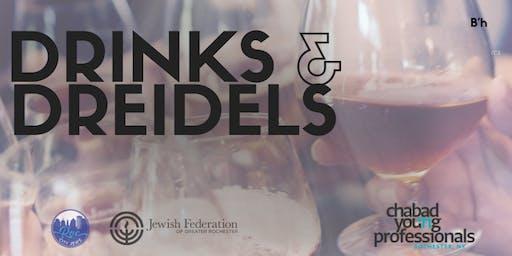 Drinks & Dreidels
