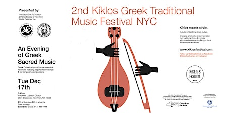 An Evening of Greek Sacred Music tickets