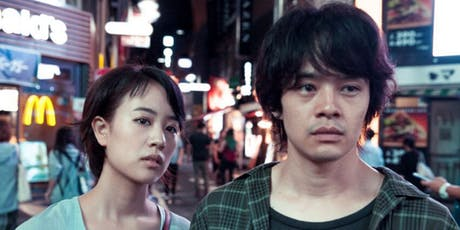 AIJO FILM SERIES: The Tokyo Night Sky is  Always the Densest Shade of Blue tickets