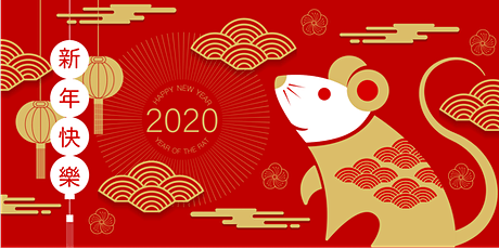 2020 ACBC SA - Chinese New Year Dinner tickets