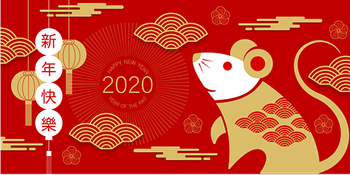 2020 ACBC SA - Chinese New Year Dinner