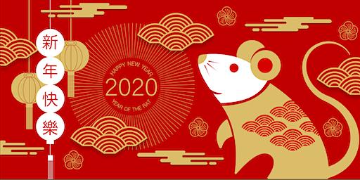 2020 ACBC SA - Chinese New Year Dinner