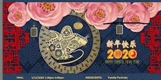2020 Summit  春晚 Chinese New Year Celebration