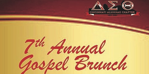 7th Annual Gospel Brunch