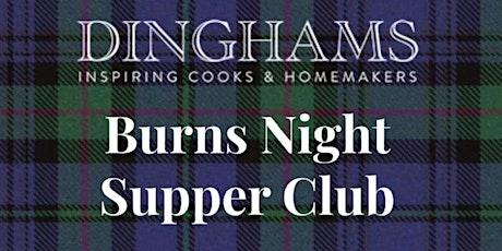 Burns Night Supper Club tickets