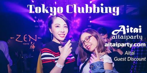 Tokyo Clubbing Adventure L:Free+1d -M:1000/3d @ZEN Roppongi Best Nightclub