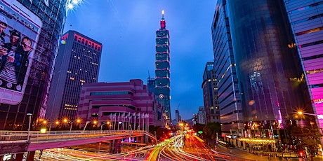 Taipei LUMS Alumni Event 2020 tickets