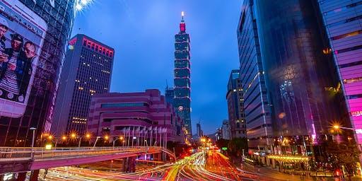 Taipei LUMS Alumni Event 2020