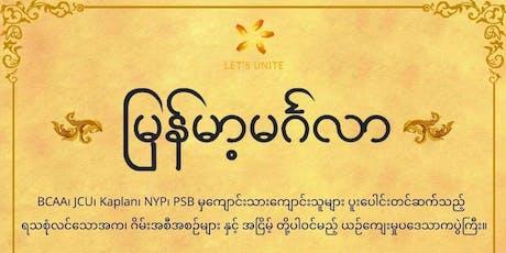 Myanmar's Mingalar tickets