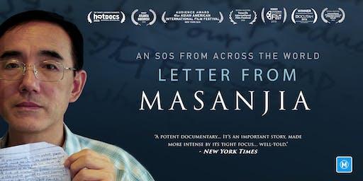 Letter from Masanjia - Brisbane premiere