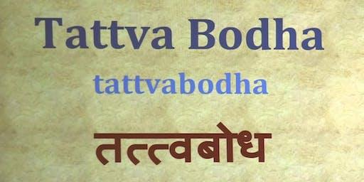 Tattva Bodha (Adi Shankara) Program: Essence of Upanishads & Vedanta
