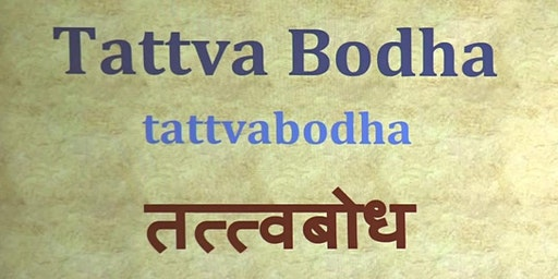 Tattva Bodha (Adi Shankara) Program: Essence of Upanishads & Vedanta