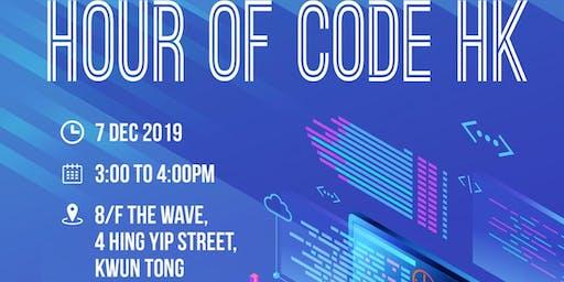 Hour of Code HK X The Wave  Python ElizaChatbot
