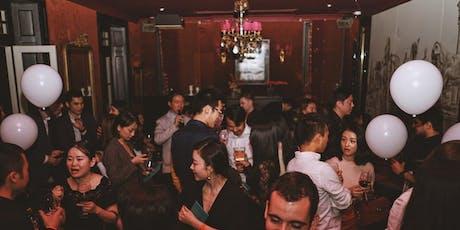 Winter Soirée - Luxury Villa Night 冬季奢华别墅尊享酒会 @KEE Club tickets