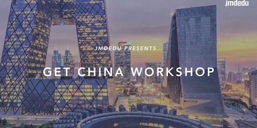 2019 GET China Workshop RSVP