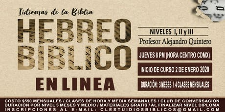 CURSO DE HEBREO NIVEL BÁSICO  E INTERMEDIO EN LINEA boletos