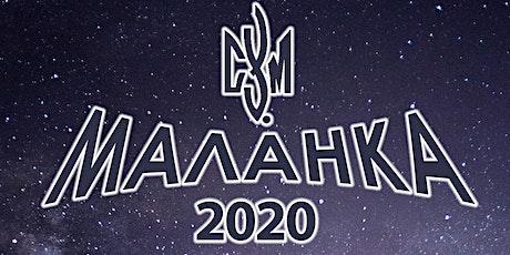 CYM Malanka - Zabava Only Tickets tickets