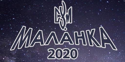 CYM Malanka - Zabava Only Tickets