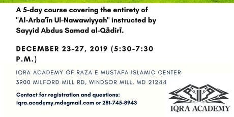40 Hadith of Imam Nawawi (5-day course) tickets