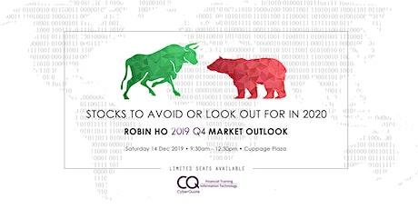 Robin Ho 2019 Q4 Market Outlook tickets