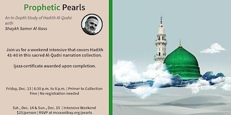 An In-Depth Study of Hadith Al-Qudsi | Shaykh Samer Al-Nass tickets