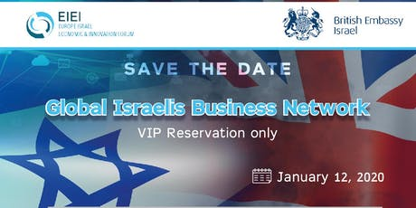 Global Israeli Business Network tickets
