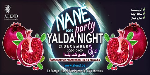 NANÉ PARTY/ YALDA NIGHT