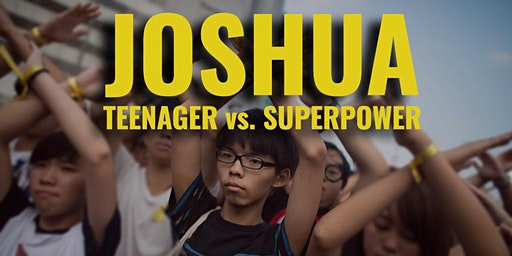 Carey Film Screening | JOSHUA: Teenager vs. Superpower