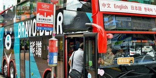 Hop-on Hop-off Bus Taipei