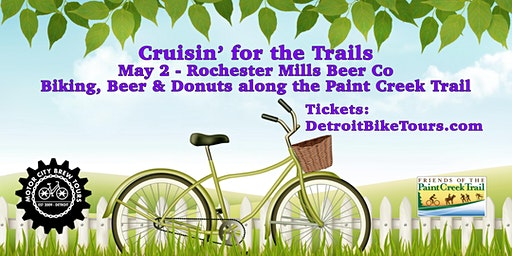 Cruisin' for the Trails - Bike & Brew Ride