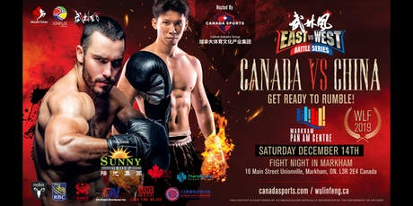 2019 WLF East-West Thai Boxing Competition tickets
