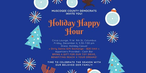 MCDC Holiday HAPPY HOUR!
