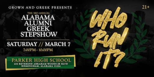 3rd Annual All Alumni Greek Step Show