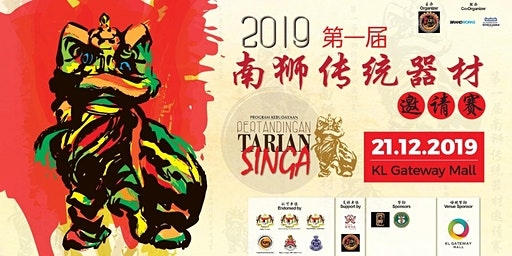 Malaysia Lion Dance Competition