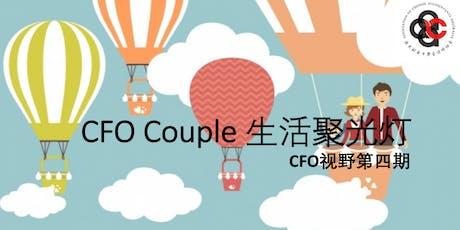 ACAA • CFO视野 • 第四期 • CFO Couple 生活聚光灯 tickets