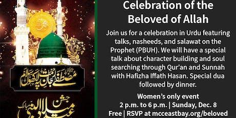 Women's Mawlid un-Nabi in Urdu   Character Building & Soul Searching throug tickets