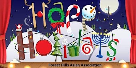FHAA Holiday celebration, 12.19.19 tickets