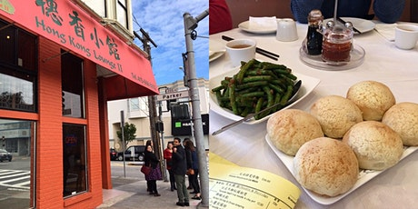 Awesome Dim Sum at Hong Kong Lounge [Inner Richmond] tickets