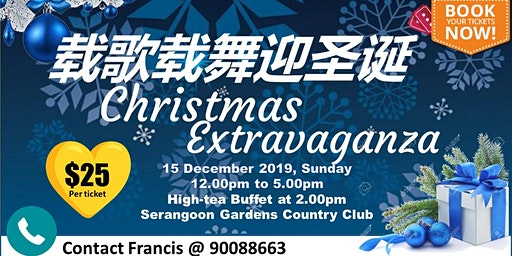 Christmas Extravaganza by I Love Singing