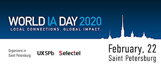 WIAD-2020 — World Information Archtecture Day, Saint Petersburg