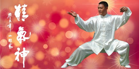 14.12.19: TJC's Xmas Celebrations, AGM, Concert of Chinese Music with Taiji and Party tickets